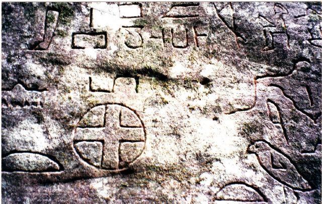 kariong-cross